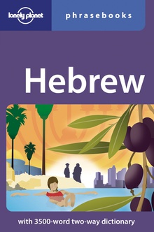 Hebrew phrasebook 2